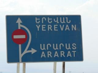 armenien-092a